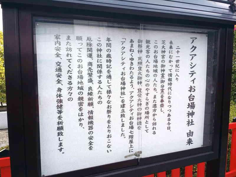 由緒正しき神社